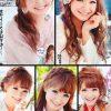 Japanese Braided Hairstyles (Photo 1 of 15)
