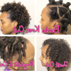 Bantu Knots And Beads Hairstyles (Photo 20 of 25)