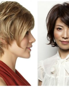 Short Haircuts That Cover Your Ears
