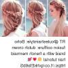 Mermaid Crown Braid Hairstyles (Photo 16 of 25)
