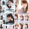 Japanese Braided Hairstyles (Photo 5 of 15)