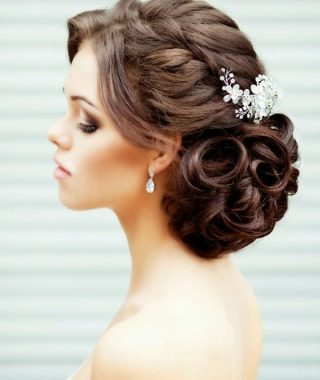 Bridal Updo Hairstyles For Long Hair