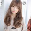 Japanese Long Haircuts (Photo 15 of 25)